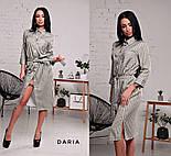 Женское стильное платье-рубашка в полоску ( в расцветках), фото 8