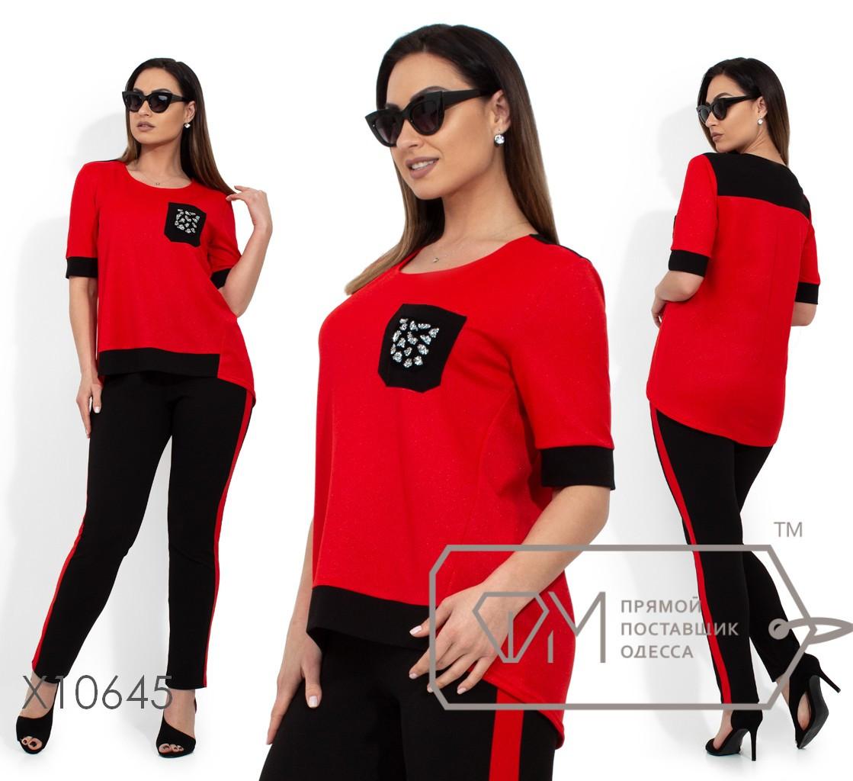 Женский брючный костюм с футболкой в больших размерах 1ba1602