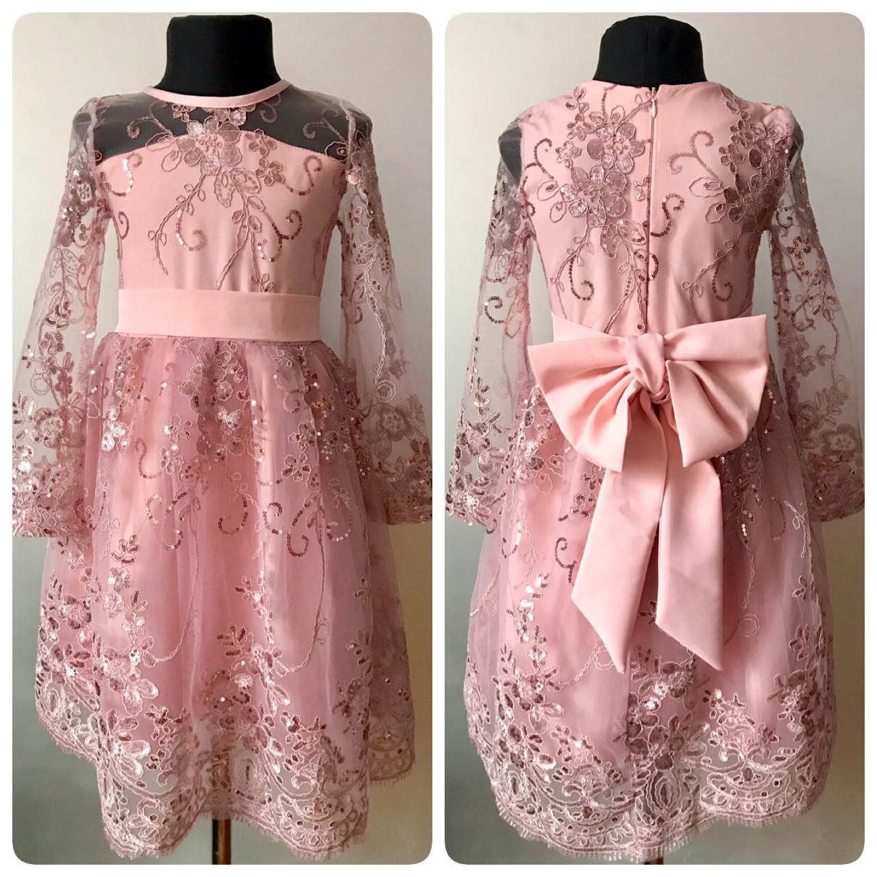 Длинные платья для девочек – купить на Ярмарке Мастеров – GWB6XRU ... | 1280x1280