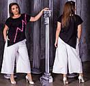 Летняя женская футболка из трикотажа в больших размерах 53ba1629, фото 2