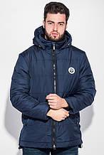 Куртка мужская удлиненная, зимняя, с капюшоном 70PD5010 (Темно-синий)