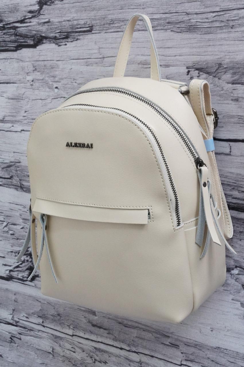 Сумка-рюкзак из натуральной кожи Alex Rai 337 beige