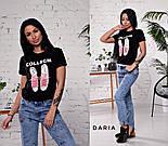 """Женская стильная футболка """"Кеді"""" (в расцветках), фото 4"""