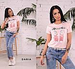"""Женская стильная футболка """"Кеді"""" (в расцветках), фото 5"""