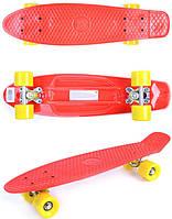 Скейт GO Travel Красно-желтый (LS-P2206RYS)