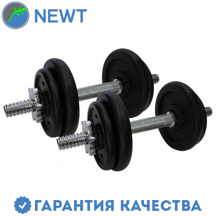 Гантели наборные стальные Newt, 2 шт по 7,5 кг