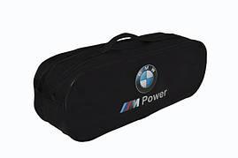 ✅ Сумка-органайзер в багажник BMW