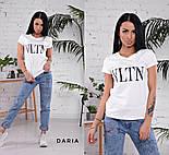 """Женская стильная футболка """"VLTN"""" (в расцветках), фото 2"""