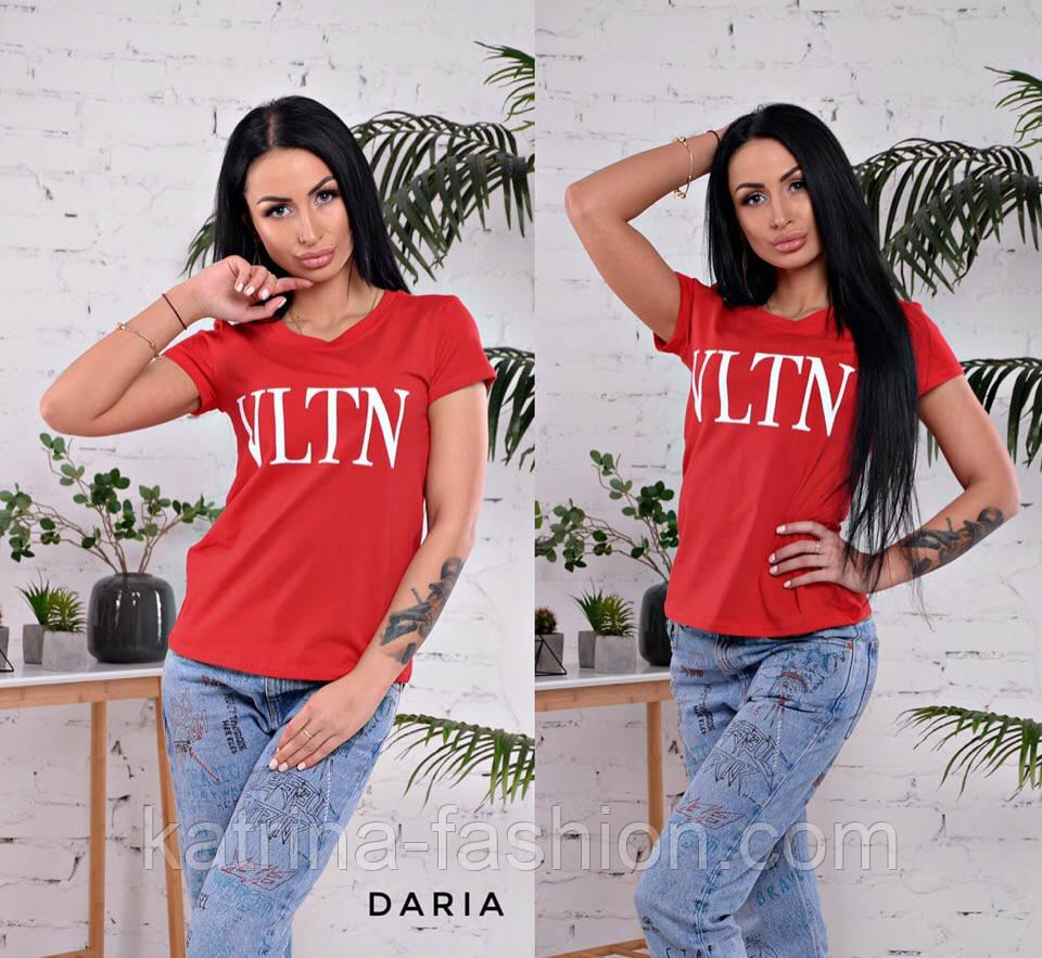 """Женская стильная футболка """"VLTN"""" (в расцветках)"""