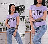 """Женская стильная футболка """"VLTN"""" (в расцветках), фото 8"""
