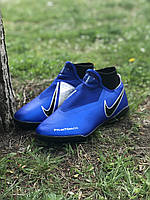 Сороконожки Nike Phantom VSN /бамы/футбольная обувь