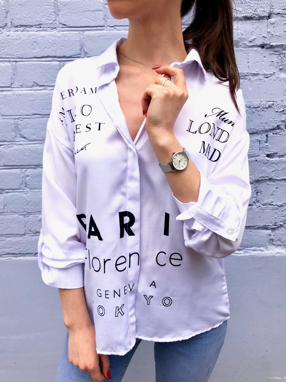 Белая рубашка женская oversize Paris белая размер М