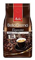 Melita Bella Crema Espresso 100% аrabika. Кава в зернах Меліта Еспресо 100% арабіка(1 кг). Кофе в зернах