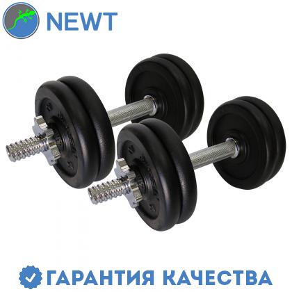 Гантели наборные стальные Newt, 2 шт по 5,5 кг