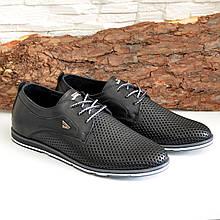 Мужские кожаные черные туфли на шнуровке. В наличии размеры 43