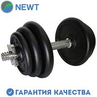Гантель наборная стальная Newt Home 13,5 кг