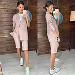 Женский стильный костюм: удлиненный пиджак и удлиненные шорты-бриджи (в расцветках), фото 2