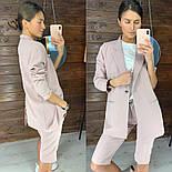 Женский стильный костюм: удлиненный пиджак и удлиненные шорты-бриджи (в расцветках), фото 4