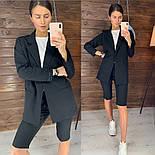 Женский стильный костюм: удлиненный пиджак и удлиненные шорты-бриджи (в расцветках), фото 5