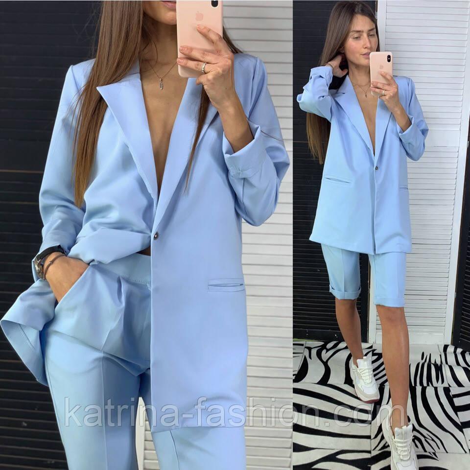 Женский стильный костюм: удлиненный пиджак и удлиненные шорты-бриджи (в расцветках)