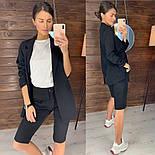 Женский стильный костюм: удлиненный пиджак и удлиненные шорты-бриджи (в расцветках), фото 8