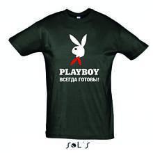 """Футболка """"Playboy всегда готовы"""""""