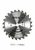 Диск пильный по дереву YATO 235 х 25.5 x 2.5 х 1.8 мм 24 зубца R.P.M до 5800 1/хв