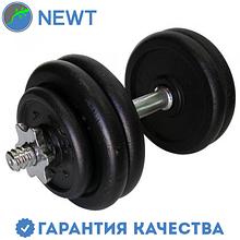Гантель наборная стальная Newt Home 15,5 кг