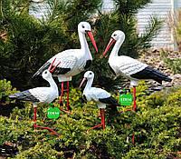 Семья садовых аистов из 4 птиц керамических