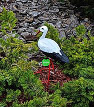 Садовая фигура Аист малый на металлических лапах керамический, фото 3