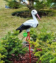 Садовая фигура Аист малый на металлических лапах керамический, фото 2