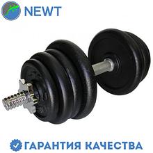 Гантель наборная стальная Newt Home 17,5 кг