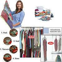 Вакуумный пакет для одежды без запаха  80х120см
