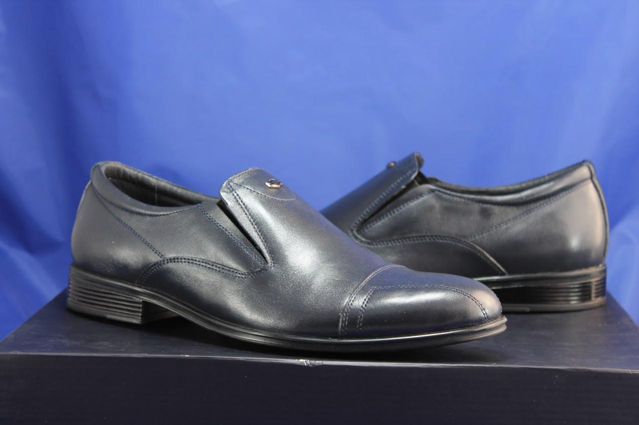 Мужские классические туфли из гладкой натуральной кожи синие VASLAV