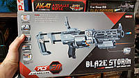 Автомат Бластер  Blaze Storm  ZC7080  звук, лазер, мягкие пули 20шт