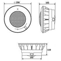 Прожектор для бассейна галогенный Aquant 82101 (300 Вт) под бетон, фото 2