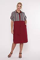 Платье-рубашка Лана  р. 52-58 бордо, фото 1