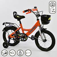 *Велосипед 2х колесный (14 дюймов) с дополнительными колесами ТМ Corso арт. 14208