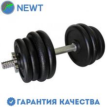 Гантель наборная стальная Newt Home 21,5 кг
