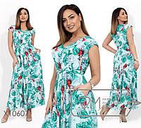 Летнее принтованное платье в пол в больших размерах без рукава 1uk1588