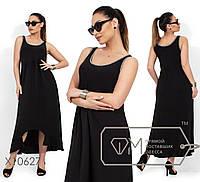 Длинное летнее платье в больших размерах без рукава 1uk1595