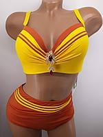 Купальник для большой груди и узких бедер желтый 58826 на 50 размер.