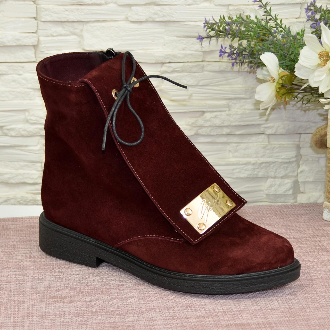 Ботинки замшевые зимние на низком ходу. Цвет бордо. 39 размер