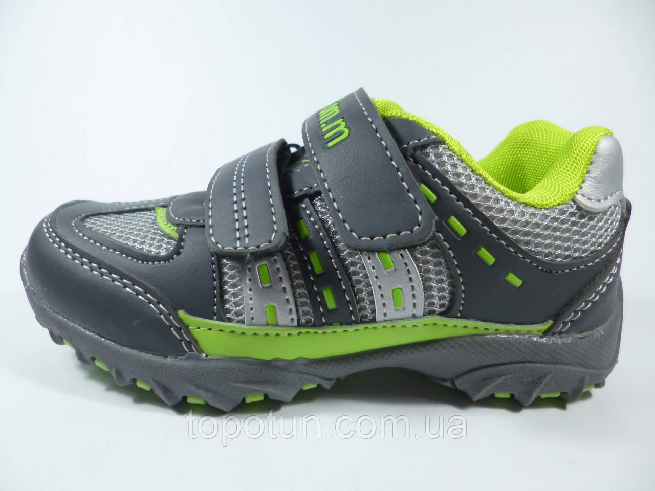 """Детские кроссовки для мальчика """"Tom.m"""" Размер: 26"""