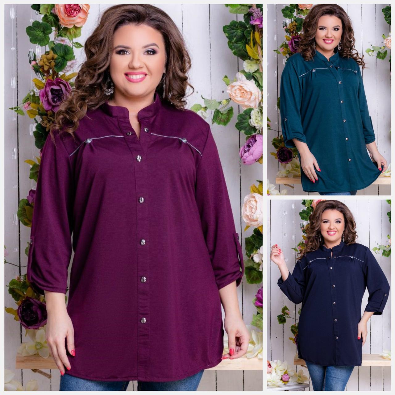 65040d1de0e Женская удлиненная рубашка с разрезами по бокам Батал до 60 р 18785 ...