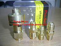 Обратный клапан для всех типов вакуумных насосов VPAS4