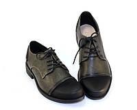 Молодёжные женские туфли на шнуровке