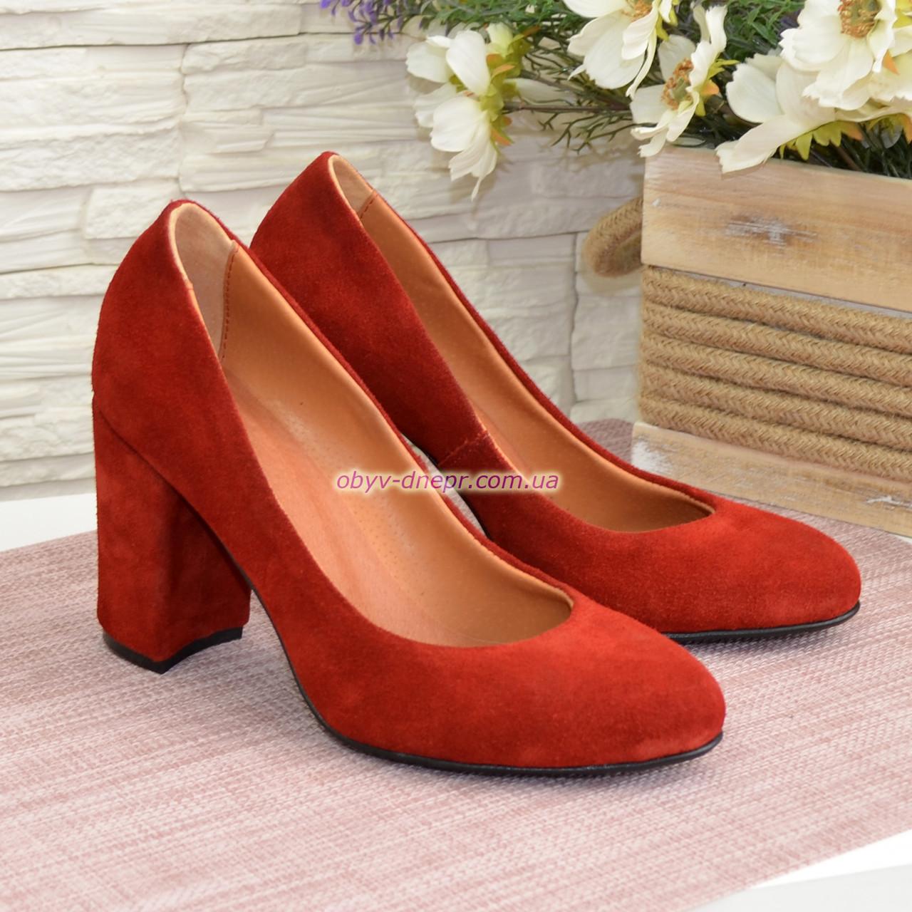 829f80656787 Туфли женские замшевые на высоком каблуке, цвет красный. ТМ