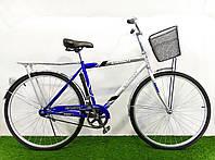 Дорожный велосипед Салют Men 28 Синий