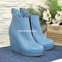 Ботинки кожаные женские демисезонные на платформе, декорированы молнией. Цвет голубой, фото 1